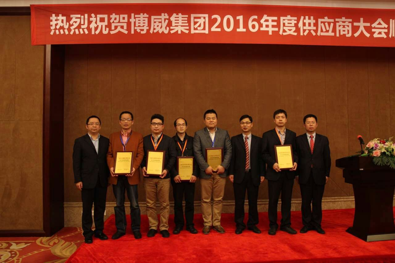 LS-Nikko Copper Inc. Honored by Powerway Group, China as the Year's Best Partner in 2015